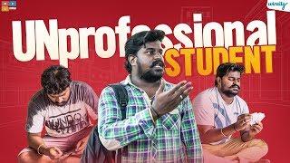 Unprofessional Student    Wirally Originals    Tamada Media