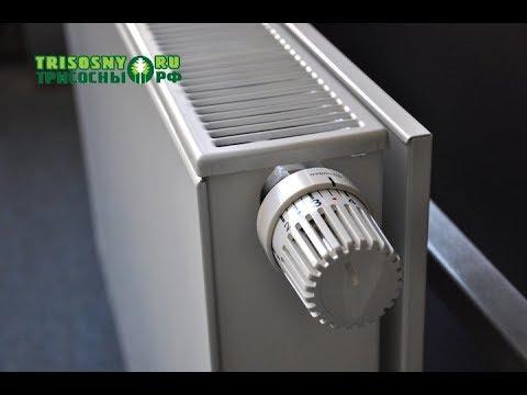 Когда отключат отопление?