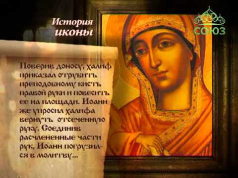 Кимры православные храмы