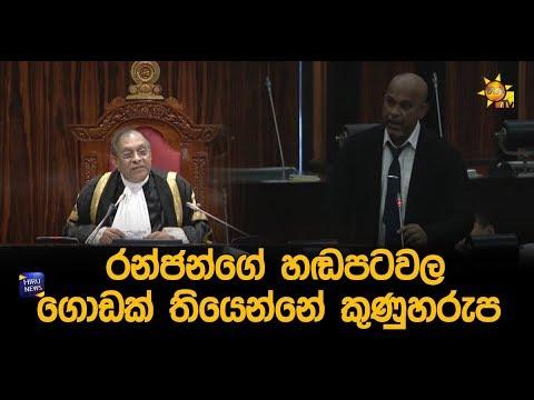 Mathi Sabaya | 2020-02-18