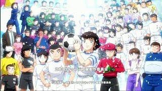 Captain Tsubasa 2018 Opening 1 Full Song Version Original Extended