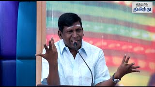 Vadivelu's Funny 'Eli' Press Meet | Vadivelu | Yuvaraj