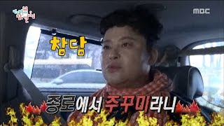 [Omniscient Interfering View] 전지적 참견 시점 - What Is The Dinner Menu? 20180324