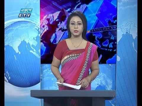 01 Am News || রাত ০১ টার সংবাদ || 25 January 2020 || ETV News