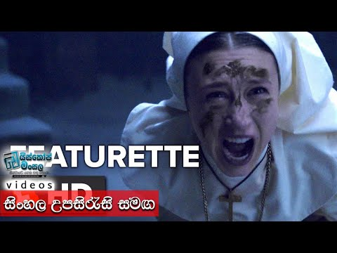 The Nun Featurette - The Conjuring Universe (2018) with Sinhala Subtitle