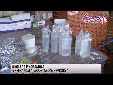 Ekirwadde kya Cholera kibaluseewo mu Karamoja