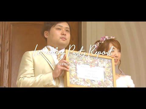 結婚式を挙げることを迷われている方に聞いてほしい!【結婚式を挙げたおふたりが今伝えたこととは…】