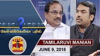 (09/06/2018) Kelvikkenna Bathil   Exclusive Interview with Tamilaruvi Manian   Thanthi TV