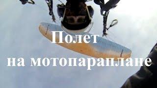 Полет на дельтаплане / Палкинский район / Мотопараплан