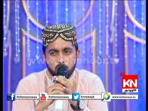 Karde Karam (Mudasar Noor Qadri)| Kohenoor News Pakistan