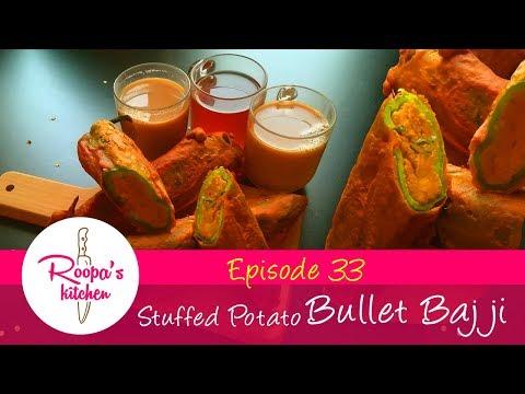 Stuffed Potato Bullet Bajji || വൈകുനേരത്തെ ചായക്കൊപ്പം തയാറാകാം ഒരു അടിപൊളി മുളക് ബജ്ജി