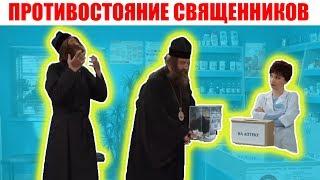 Церква и православные устроили раскол! За какой церковью будет лидерство?