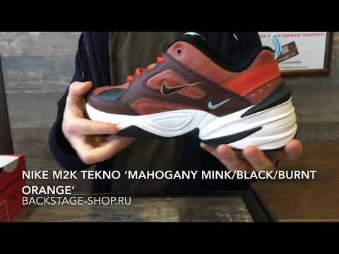 Nike M2K Tekno Mahogany Mink Black Burnt Orange