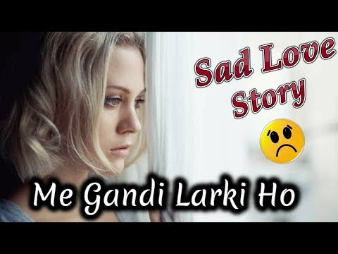 Download BlackMailing Love Story | Sad Conversation B/W Boy