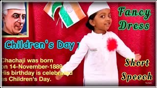Fancy Dress Competition | Nehru | Independence Day Speech