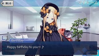 Abigail Williams  - (Fate/Grand Order) - 【FGO】Abigail Williams (Foreigner) Birthday Lines (My Room) Translation「/Eng Sub」【Fate/GrandOrder】