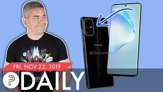 Samsung Galaxy S11 CAD Leaks are UGLY?