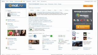 Новая главная страница Mail.Ru - Адаптивность интерфейса