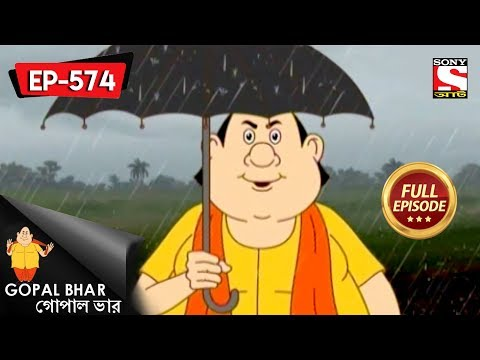 🎉 Gopal var bangla cartoon video download 3gp | Search