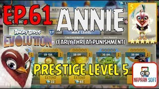 ANGRY BIRDS EVOLUTION - PRESTIGE LEVEL 5 - ANNIE(EARLY THREAT PUNISHMENT) - NEW CLAN SKILL