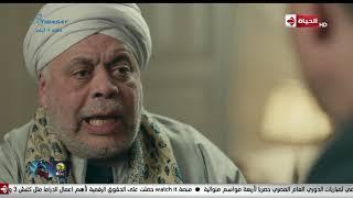 مسلسل بحر - بحر عامل إجتماع مع أهله عشان يعرف يوصل لسالم قبل ما ربيع يوصله
