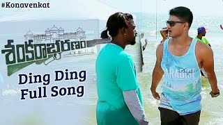 Ding Ding Song in Sankarabharanam