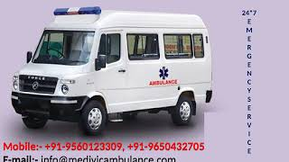 Hire Safest Road Ambulance Service in Koderma and Hazaribagh by Medivic