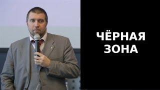 """Дмитрий ПОТАПЕНКО: """"Чёрный бизнес станет совсем чёрным"""""""