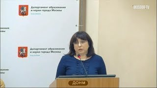 Шевцова ТА временно не работает 0% не аттестация ДОНМ 05.02.2019