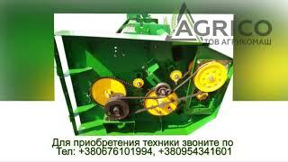 Безрядковая жатка для подсолнечника Sunspeed (Санспид, 12-70) от компании Агрикомаш ООО - видео