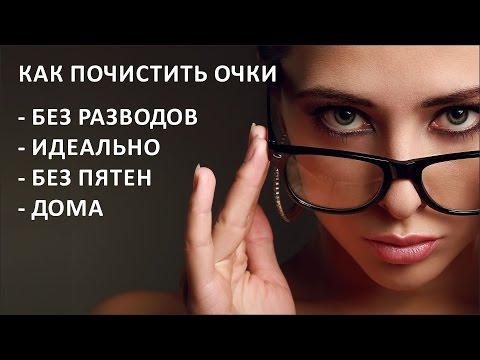 Видео упражнения по восстановлению зрения по норбекову