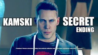 """Detroit Become Human - """"What Happens If"""" No One Survives & Jericho Is Not Found - Kamski's Ending"""