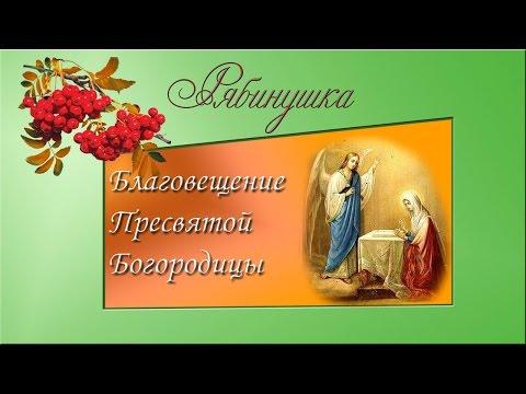 Храм сальск крымского