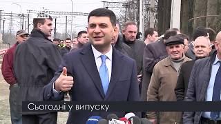 Випуск новин на ПравдаТУТ Львів 21.03.2019