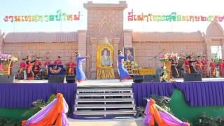 โปงลางสตรีสิริเกศ แสดงงานเทศกาลปีใหม่สี่เผ่าไทยศรีสะเกษ 2559 EP.3