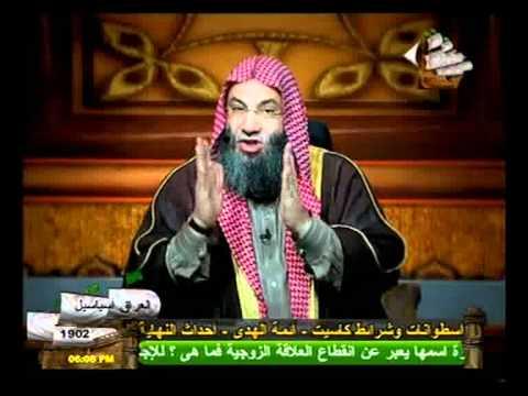 رقائق في دقائق 20 رمضان – الشيخ محمد حسان