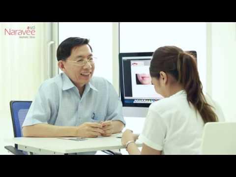 ซึ่งแพทย์สามารถให้คำปรึกษากับเส้นเลือดขอด