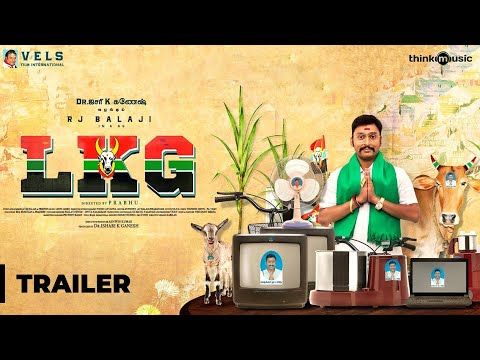 LKG - Movie Trailer Image