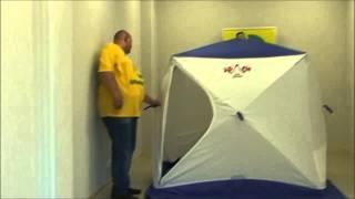 Палатки для зимней рыбалки призмы