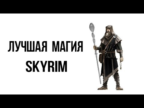 Онлайн герои 5 меча и магий