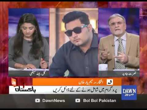 Urduvoz | ٹاک شوز | Muttasreen SAMAA TV 04 Nov 2017 8 june 2013