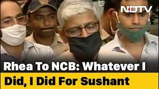 Rhea Chakraborty Said, Whatever I Did, I Did For Sushant: Investigators - INVEST