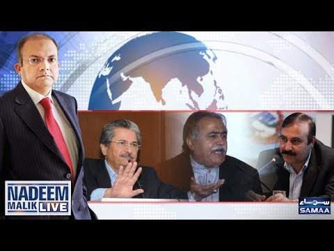 Nihal Hashmi Ki Statement | Nadeem Malik Live | SAMAA TV | 01 June 2017