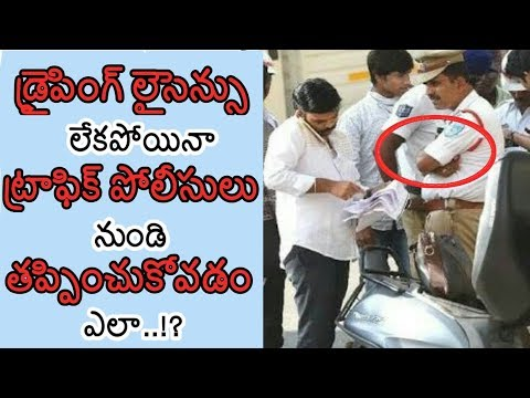 Traffic Symbols RTO Office Chart in Telugu | New Traffic Rules in Telugu | Traffic Signals 2| Lights