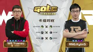 CN Gold Series - Week 7 Day 4 - Yuansu vs KylinS