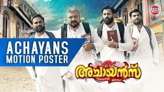 Achayyans Motion Poster