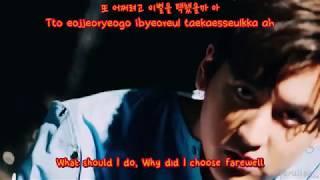 ikon killing me lyrics hangul - मुफ्त ऑनलाइन