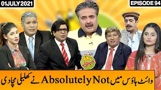 Khabardar With Aftab Iqbal 1 July 2021   Episode 94   Express News   IC1I