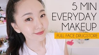 全開架!! 五分鐘快速上班妝容 Full face drugstore everyday makeup  l  Hello Catie