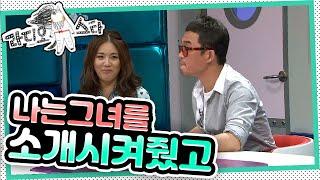 """[라디오스타] """"잘못된 만남의 가해자는 유영석, 피해자는 김건모"""" '김건모&옥주현' 3편"""
